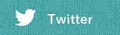 twitter-ボタン
